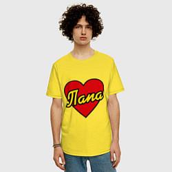 Футболка оверсайз мужская Любимый папа цвета желтый — фото 2