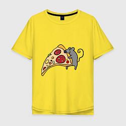 Футболка оверсайз мужская Кусочек пиццы парная цвета желтый — фото 1
