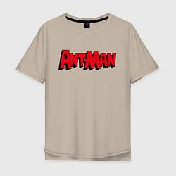 Футболка оверсайз мужская Ant-man цвета миндальный — фото 1