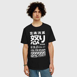 Футболка оверсайз мужская Cyperpunk 2077 Japan tech цвета черный — фото 2