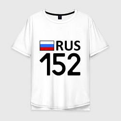 Мужская удлиненная футболка с принтом RUS 152, цвет: белый, артикул: 10026050105753 — фото 1
