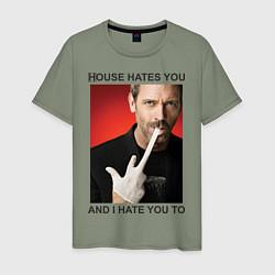 Футболка хлопковая мужская House Hates You цвета авокадо — фото 1