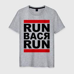 Футболка хлопковая мужская Run Вася Run цвета меланж — фото 1