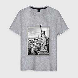 Футболка хлопковая мужская New York city of my dreams цвета меланж — фото 1