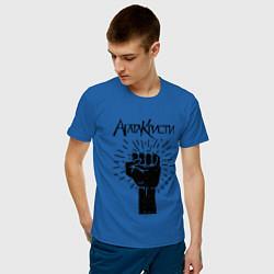 Футболка хлопковая мужская Агата Кристи в кулаке цвета синий — фото 2