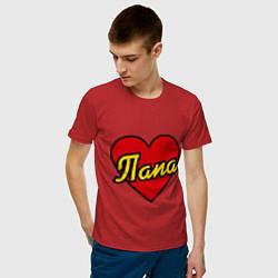 Футболка хлопковая мужская Любимый папа цвета красный — фото 2