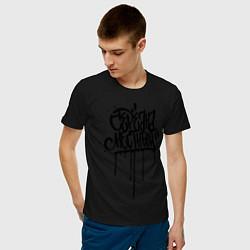 Футболка хлопковая мужская Серёжа местный цвета черный — фото 2