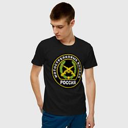 Футболка хлопковая мужская Мотострелковые войска цвета черный — фото 2