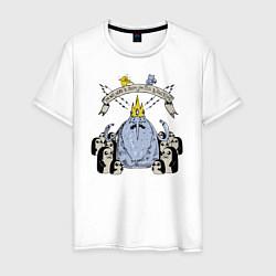Футболка хлопковая мужская Ледяной Король Ice King цвета белый — фото 1
