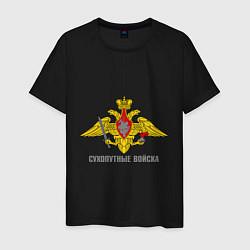 Мужская хлопковая футболка с принтом Сухопутные войска, цвет: черный, артикул: 10022048700001 — фото 1