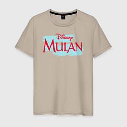 Футболка хлопковая мужская Mulan Disney цвета миндальный — фото 1