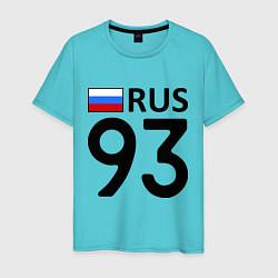 Футболка хлопковая мужская RUS 93 цвета бирюзовый — фото 1