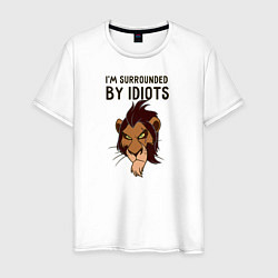 Мужская хлопковая футболка с принтом Шрам, цвет: белый, артикул: 10266252300001 — фото 1