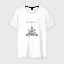 Футболка хлопковая мужская Москва координаты цвета белый — фото 1