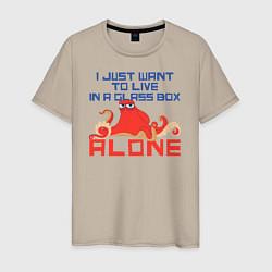 Футболка хлопковая мужская Alone цвета миндальный — фото 1
