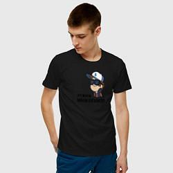 Мужская хлопковая футболка с принтом Режим Инкогнито, цвет: черный, артикул: 10275090100001 — фото 2