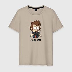 Мужская хлопковая футболка с принтом Гамаю, цвет: миндальный, артикул: 10275092300001 — фото 1