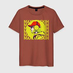 Футболка хлопковая мужская Max Barskih цвета кирпичный — фото 1