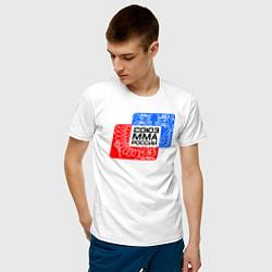 Футболка хлопковая мужская Союз MMA России цвета белый — фото 2
