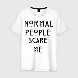 Футболка хлопковая мужская Normal people scare me цвета белый — фото 1