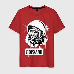 Футболка хлопковая мужская Гагарин: поехали цвета красный — фото 1