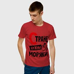 Футболка хлопковая мужская Стране нужны моряки! цвета красный — фото 2