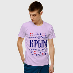 Футболка хлопковая мужская Крым цвета лаванда — фото 2