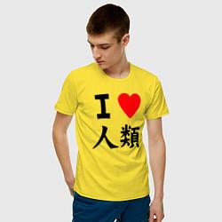 Футболка хлопковая мужская Я люблю человечество! цвета желтый — фото 2
