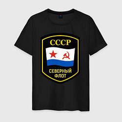 Футболка хлопковая мужская Северный флот СССР цвета черный — фото 1