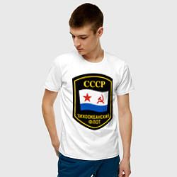 Футболка хлопковая мужская Тихоокеанский флот СССР цвета белый — фото 2
