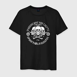 Футболка хлопковая мужская Правописание или смерть! цвета черный — фото 1