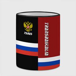 Кружка 3D Transbaikalia, Russia цвета 3D-черный кант — фото 2