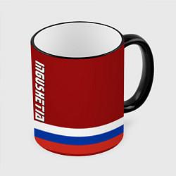 Кружка 3D Ingushetia, Russia цвета 3D-черный кант — фото 1