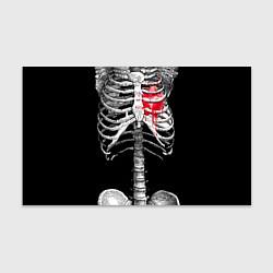 Бумага для упаковки Скелет с сердцем цвета 3D — фото 1