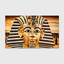 Бумага для упаковки Фараон цвета 3D — фото 1