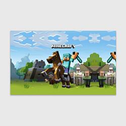 Бумага для упаковки Minecraft Rider цвета 3D-принт — фото 1