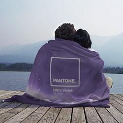 Плед флисовый Pantone: Ultra Violet Space цвета 3D-принт — фото 2