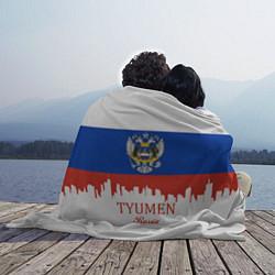 Плед флисовый Tyumen: Russia цвета 3D-принт — фото 2
