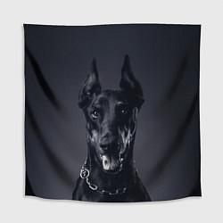 Скатерть для стола Взгляд добермана цвета 3D — фото 1