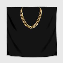 Скатерть для стола Золотая цепь цвета 3D — фото 1