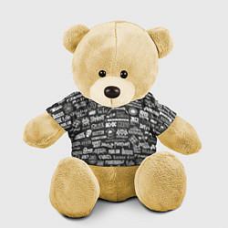 Игрушка-медвежонок Rock Star цвета 3D-желтый — фото 1