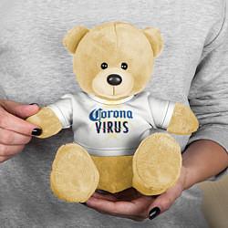 Игрушка-медвежонок Корона Виоус цвета 3D-желтый — фото 2