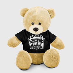 Игрушка-медвежонок Столица суетологов цвета 3D-желтый — фото 1
