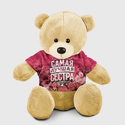 Игрушка-медвежонок Лучшая сестра цвета 3D-желтый — фото 1