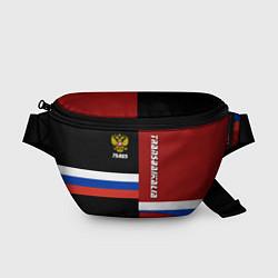 Поясная сумка Transbaikalia, Russia цвета 3D — фото 1