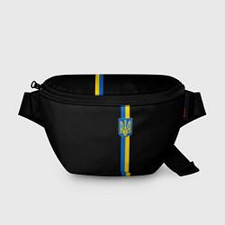 Поясная сумка Украина цвета 3D-принт — фото 1