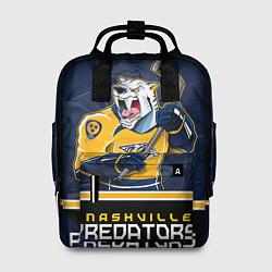 Рюкзак женский Nashville Predators цвета 3D-принт — фото 1