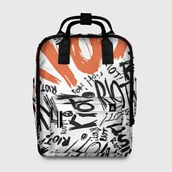 Рюкзак женский Paramore: Riot цвета 3D — фото 1