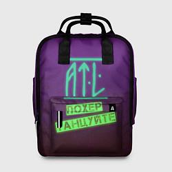Рюкзак женский ATL цвета 3D — фото 1