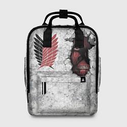 Рюкзак женский АТАКА ТИТАНОВ цвета 3D-принт — фото 1